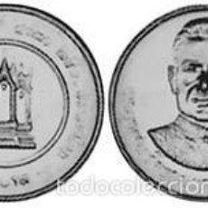 Monedas antiguas de Asia: TAILANDIA / THAILANDIA 5 BAHT 1987 Y184 BICENTENARIO RAMA III. Lote 97278771
