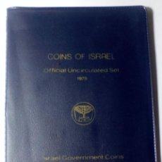Alte Münzen aus Asien - CARTERA ISRAEL AÑO 1979 MONEDAS SIN CIRCULAR. PAGA SOLO UN ENVÍO. - 58336871