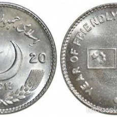 Monedas antiguas de Asia: PAQUISTAN / PAKISTAN 20 RUPIAS 2015 AÑO INTERCAMBIO AMISTOSO CON CHINA. Lote 146696465