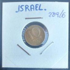Monedas antiguas de Asia: ISRAEL *** MONEDA 10 AGOROT *** . Lote 58566195