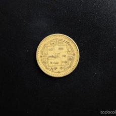 Monedas antiguas de Asia: NEPAL - 1998 - MBC. Lote 58638823