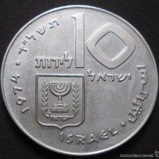 Monedas antiguas de Asia: ISRAEL 10 LIROT / LIBRAS 1974 PIDYON HABEN -PLATA-. Lote 59431315