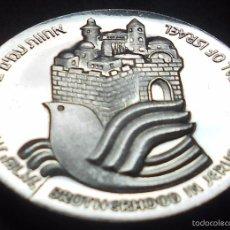 Monedas antiguas de Asia: ISRAEL 25 LIROT / LIBRAS 1977 25º ANIV. INDEPENDENCIA -PLATA-. Lote 59776932