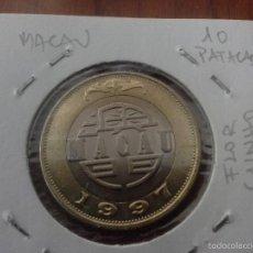 Monedas antiguas de Asia: MONEDA PAISES EXOTICOS DE ASIA MACAU MACAO 10 PATACAS AÑO 1997 FLOR DE CUÑO RARA ASI . Lote 60144231