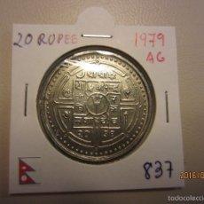 Monedas antiguas de Asia: NEPAL 20 RUPEE 1979 KM837 SC PLATA. Lote 60148615