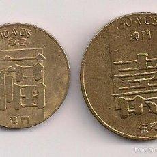 Monedas antiguas de Asia: MACAO - 2 MONEDAS DE 10 Y 50 AVOS 1982/84 KMS#20/22. Lote 60583911
