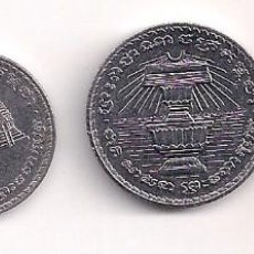 Monedas antiguas de Asia: CAMBOYA - 4 MONEDAS 1994 VARIOS VALORES. Lote 60728539