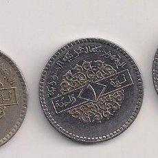 Monedas antiguas de Asia: SIRIA - 3 MONEDAS DE 1 LIBRA KMS DIFERENTES. Lote 60876379