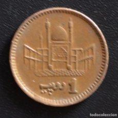 Monedas antiguas de Asia: ARABIA - 1 - 2000 - MBC. Lote 61817320