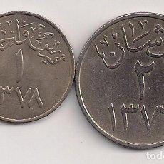 Monedas antiguas de Asia: ARABIA SAUDÍ - 2 MONEDAS DE 1 Y 2 GHIRSH 1376-1378 KM# 40-41. Lote 61864728