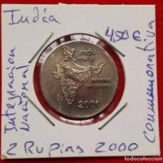Monedas antiguas de Asia: INDIA - 2 RUPIAS AÑO 2000 - CONMEMORATIVA - INTEGRACION NACIONAL. Lote 62249256