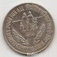 Monedas antiguas de Asia: INDIA. 10 RUPIAS DE PLATA DE 1974. Lote 62727160