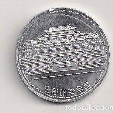 Monedas antiguas de Asia: COREA DEL NORTE - 1 WON 1987 - KM# 18. Lote 62907768