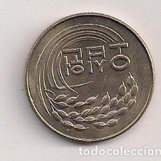 Monedas antiguas de Asia: COREA DEL SUR - 50 WON 1973 - KM# 20. Lote 62908036