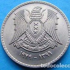 Monedas antiguas de Asia: SIRIA 1 LIBRA 1979. SIN CIRCULAR.. Lote 63692199
