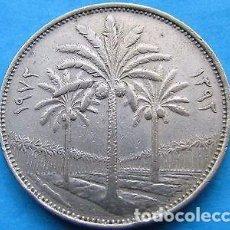 Monedas antiguas de Asia: IRAQ 100 FILS 1972.. Lote 63693347