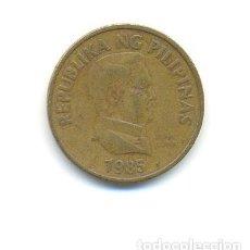 Monedas antiguas de Asia: MONEDA 25 CÉNTIMOS. FILIPINAS. EFIGIE DE JUAN LUNA. AÑO 1985.. Lote 63786995