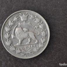Monedas antiguas de Asia: IRAN 2000 DINARS , 2 KRAN , SILVER , PLATA , QAJAR. Lote 97208847