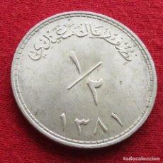 Monedas antiguas de Asia: MUSCAT OMAN 1/2 RIAL 1381 / 1961. Lote 64064599