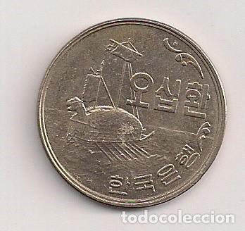 COREA DEL SUR - 50 HWAN 4294 - 1959 KM# 2 (Numismática - Extranjeras - Asia)