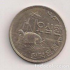 Monedas antiguas de Asia: COREA DEL SUR - 50 HWAN 4294 - 1959 KM# 2. Lote 64077983