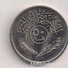 Monedas antiguas de Asia: IRAQ - 50 FILS 1981 - KM# 128. Lote 64584547