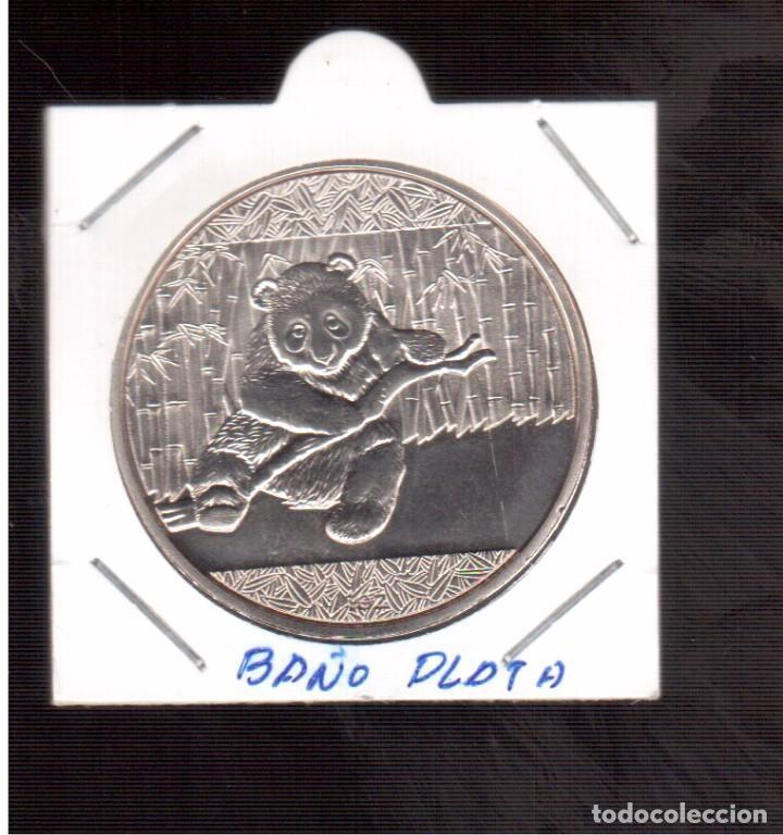 MONEDA CHINA DE PLATA PARECE UN BAÑO (Numismática - Extranjeras - Asia)