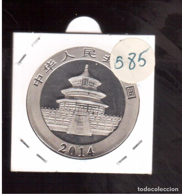 Monedas antiguas de Asia: MONEDA CHINA DE PLATA PARECE UN BAÑO - Foto 2 - 64702819