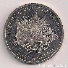 Monedas antiguas de Asia: KAZAJISTÁN - 50 TENGE 2009 - CONMEMORATIVA FAUNA ERIZO. Lote 64846747