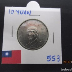 Monedas antiguas de Asia: TAIWAN 10 YUAN KM553 SC. Lote 65904146