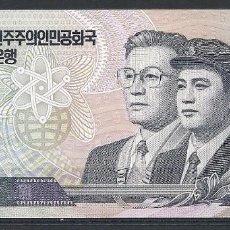 Monedas antiguas de Asia: KOREA DEL NORTE - 5 WON 2002 - SIN CIRCULAR - VISITA MIS OTROS LOTES Y AHORRA GASTOS DE ENVÍO. Lote 67500153