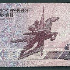 Monedas antiguas de Asia: KOREA DEL NORTE - 200 WON 2008 - SIN CIRCULAR - VISITA MIS OTROS LOTES Y AHORRA GASTOS DE ENVÍO. Lote 67502417