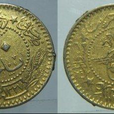 Monedas antiguas de Asia: IMPERIO OTOMANO DE 10 PARA DE MEHMED V DEL AÑO 1327 (1912). Lote 67855185