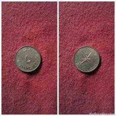 Monedas antiguas de Asia: MONEDA OMAN 1999 . Lote 100543147