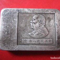 Monedas antiguas de Asia: CHINA. MONEDA LINGOTE DE LA DINASTIA QUING MANCHU. Lote 110385646