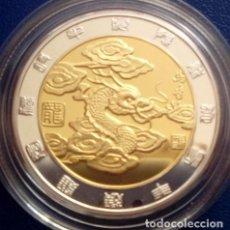 Monedas antiguas de Asia: MUY BONITA MONEDA PLATA DEL HOROSCOPO CHINO EL DRAGON EN SU CAPSULA DE PROTECCION. Lote 68963545