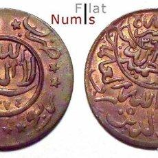 Monedas antiguas de Asia: YEMEN - 1 BUQSHA (1/40 DE RIYAL) - AH1374/1955AD - UNC - COBRE. Lote 69278569