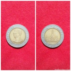 Monedas antiguas de Asia: MONEDA DE TAILANDIA. Lote 69503757