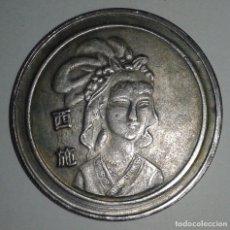 Monedas antiguas de Asia: ANTIGUA MONEDA CHINA. Lote 97266386