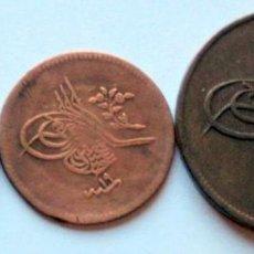 Monedas antiguas de Asia: 3 DE TURQUIA - 1255 H. - 11839 DC. Lote 72197643