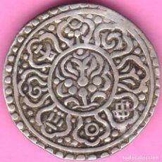Monedas antiguas de Asia: TÍBET. TANGKA 1875. PLATA.. Lote 161999042