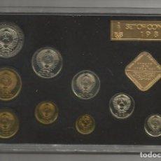 Monedas antiguas de Asia: SET 9 MONEDAS RUSAS 1980 . Lote 73738215