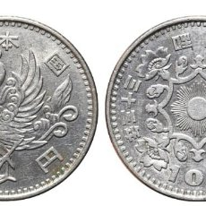 Monedas antiguas de Asia: *** MUY BONITOS 100 YEN DE JAPÓN 1957. Y#77. PLATA ***. Lote 180104226