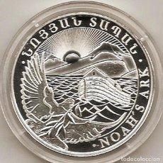 Monedas antiguas de Asia: ARMENIA 2013. ONZA DE PLATA ARCA DE NOE. Lote 104891774