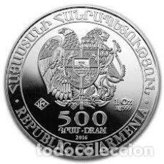 Monedas antiguas de Asia: ARMENIA 2016. ONZA DE PLATA ARCA DE NOE. Lote 129161403