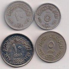 Monedas antiguas de Asia: EGIPTO - SERIE 4 MONEDAS 1967 - 1387. Lote 77269937
