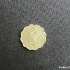 Monedas antiguas de Asia: HONG KONG - 20 CENTS - MBC. Lote 77395649
