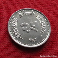 Monedas antiguas de Asia: NEPAL 25 PAISA 2002 UNC. Lote 194651875