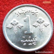 Monedas antiguas de Asia: PAKISTAN 1 PAISA 1975 FAO UNC. Lote 199374086
