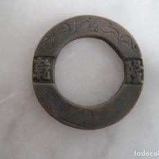 Monedas antiguas de Asia: CHINA 2 CASH DINASTIA QUING. Lote 96008054